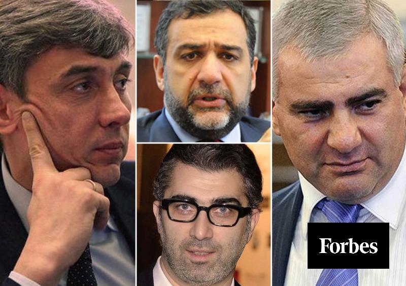 Forbes. Самые богатые армяне России - 2017