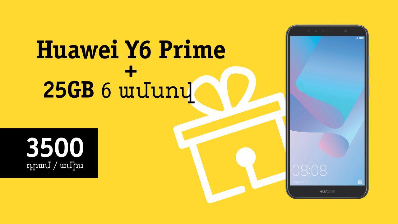В Beeline стартовала акция по продаже смартфона Huawei Y6 Prime
