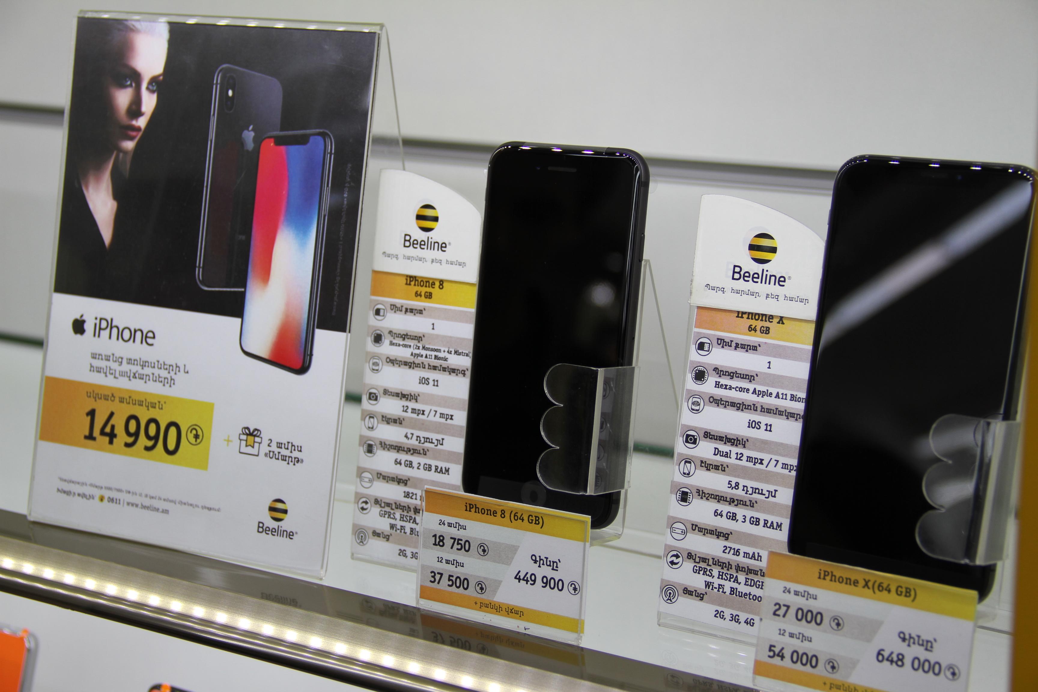 Beeline предложил уникальные условия продажи iPhone