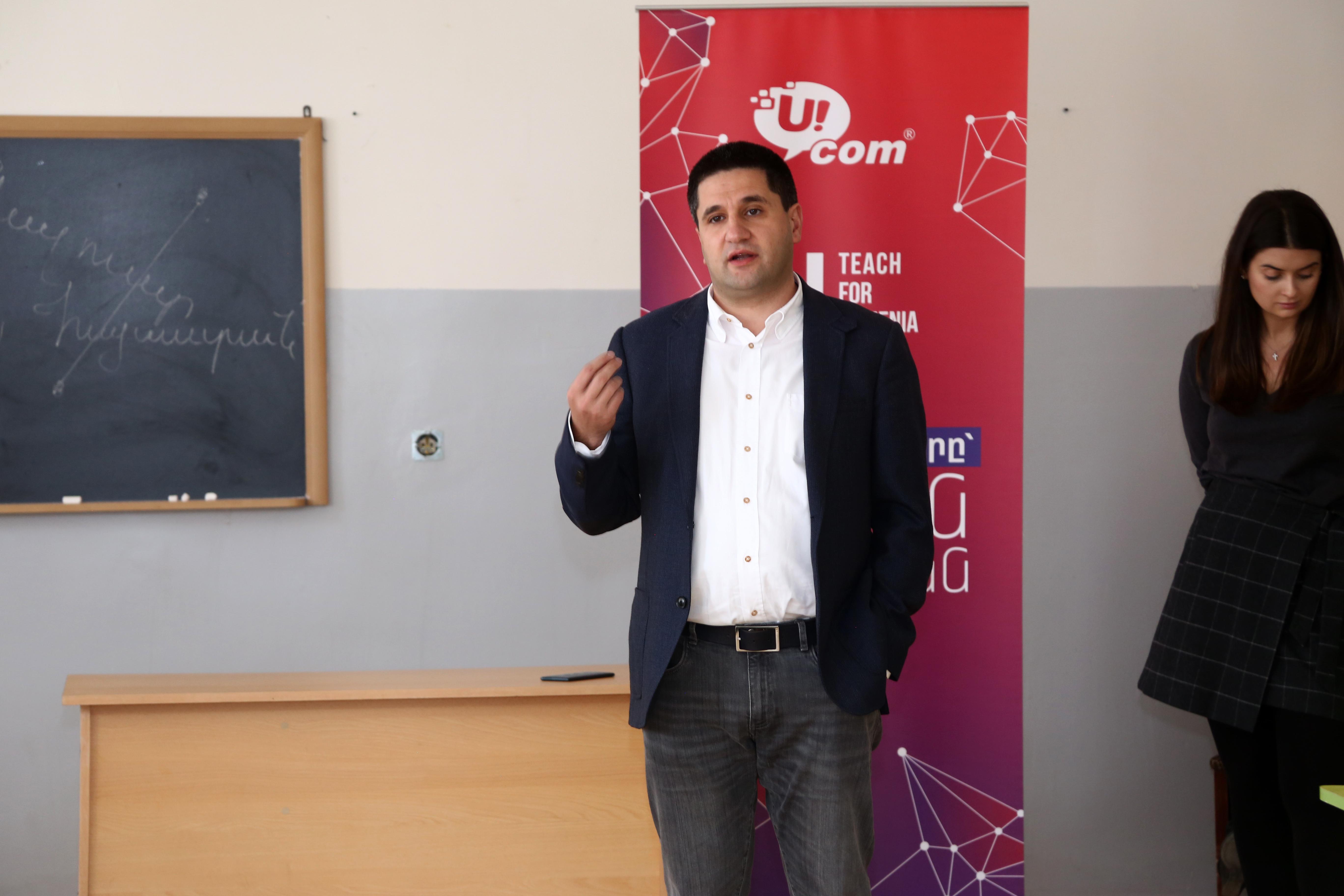 Директор Ucom провел открытый урок для учащихся лаборатории «Армат» и учеников программы «Teach for Armenia»