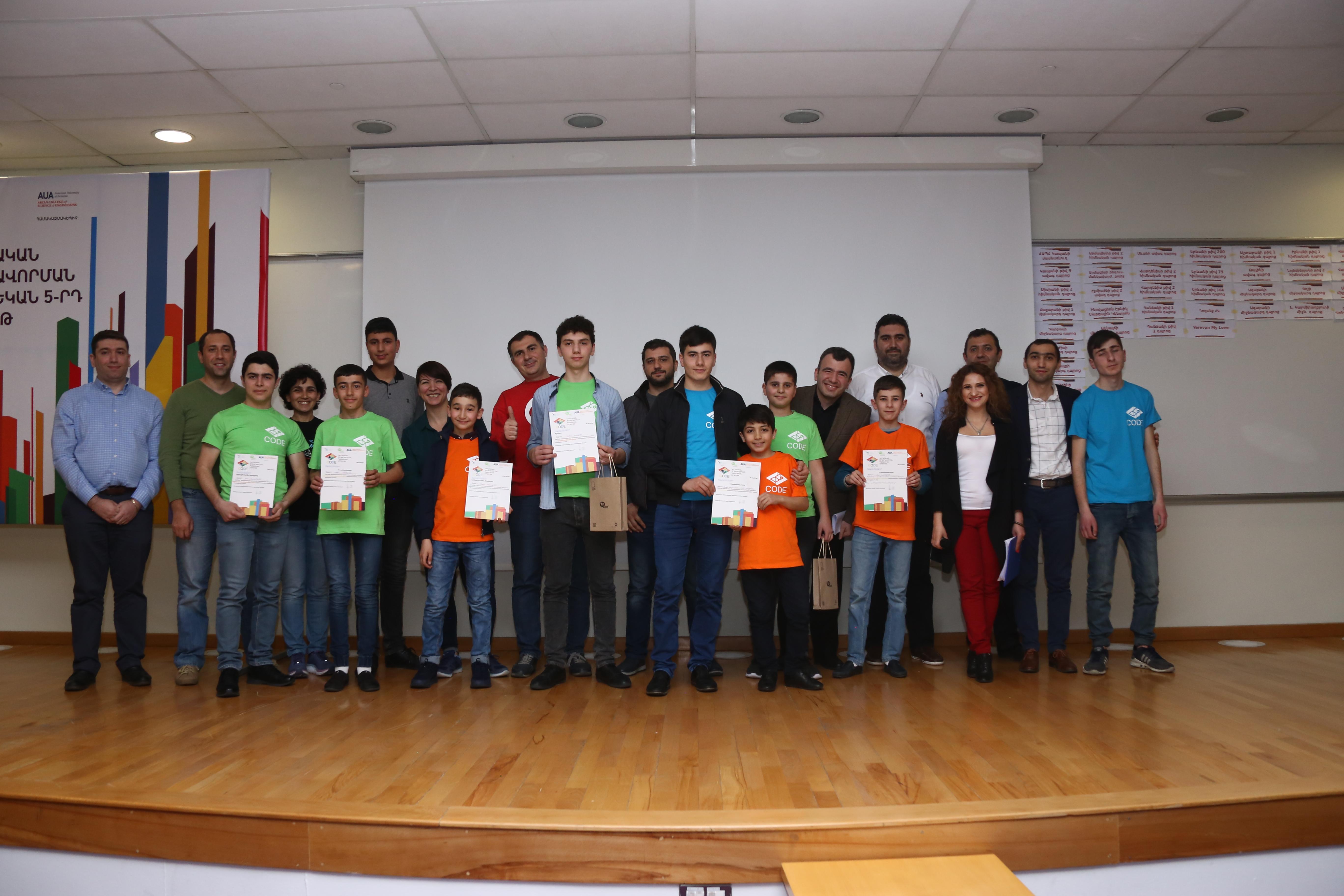 Ucom. Известны результаты конкурса программирования ДиджиКод среди юниоров