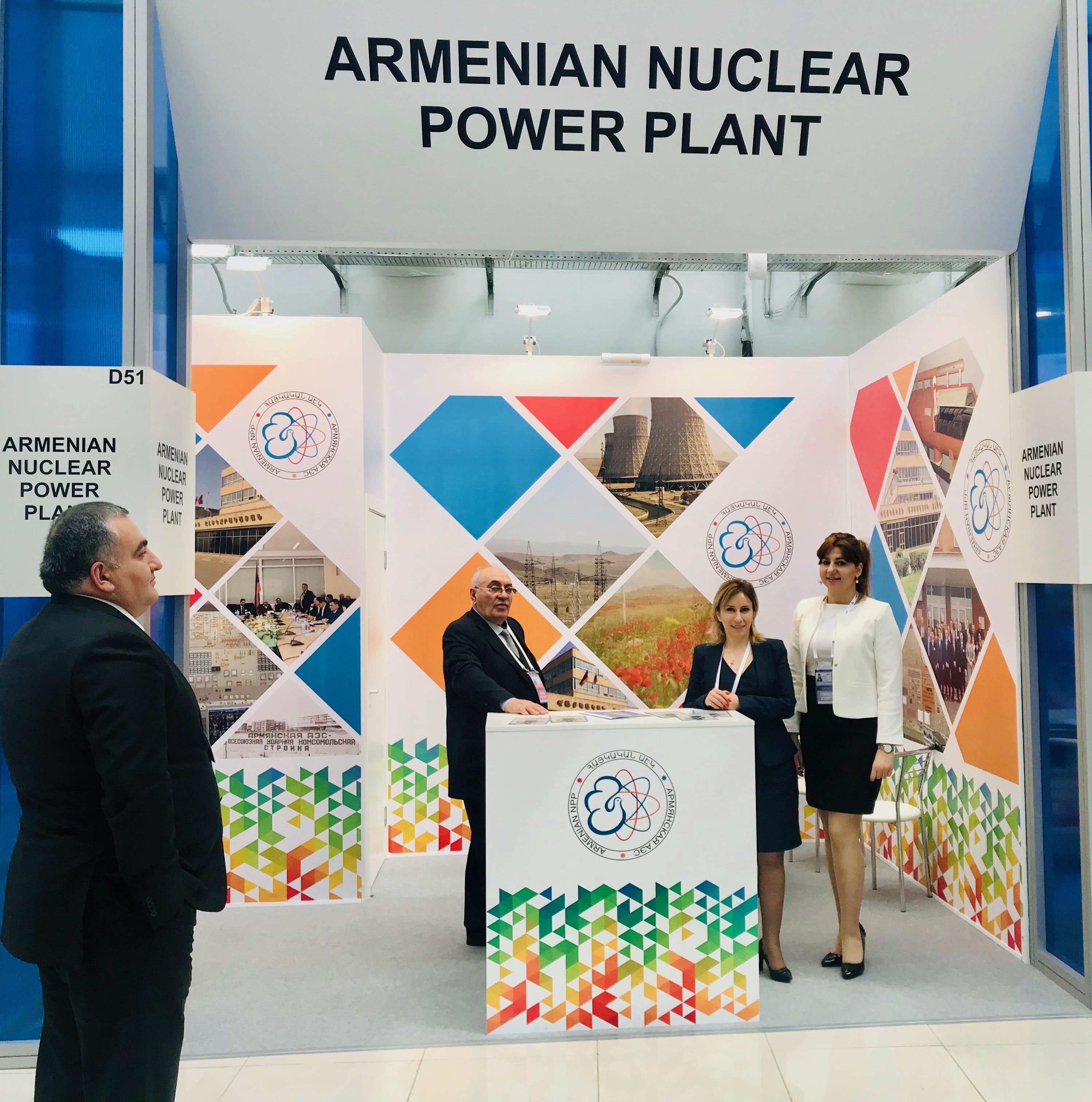 Впервые стенд Армянской АЭС представлен на форуме «Атомэкспо-2019»