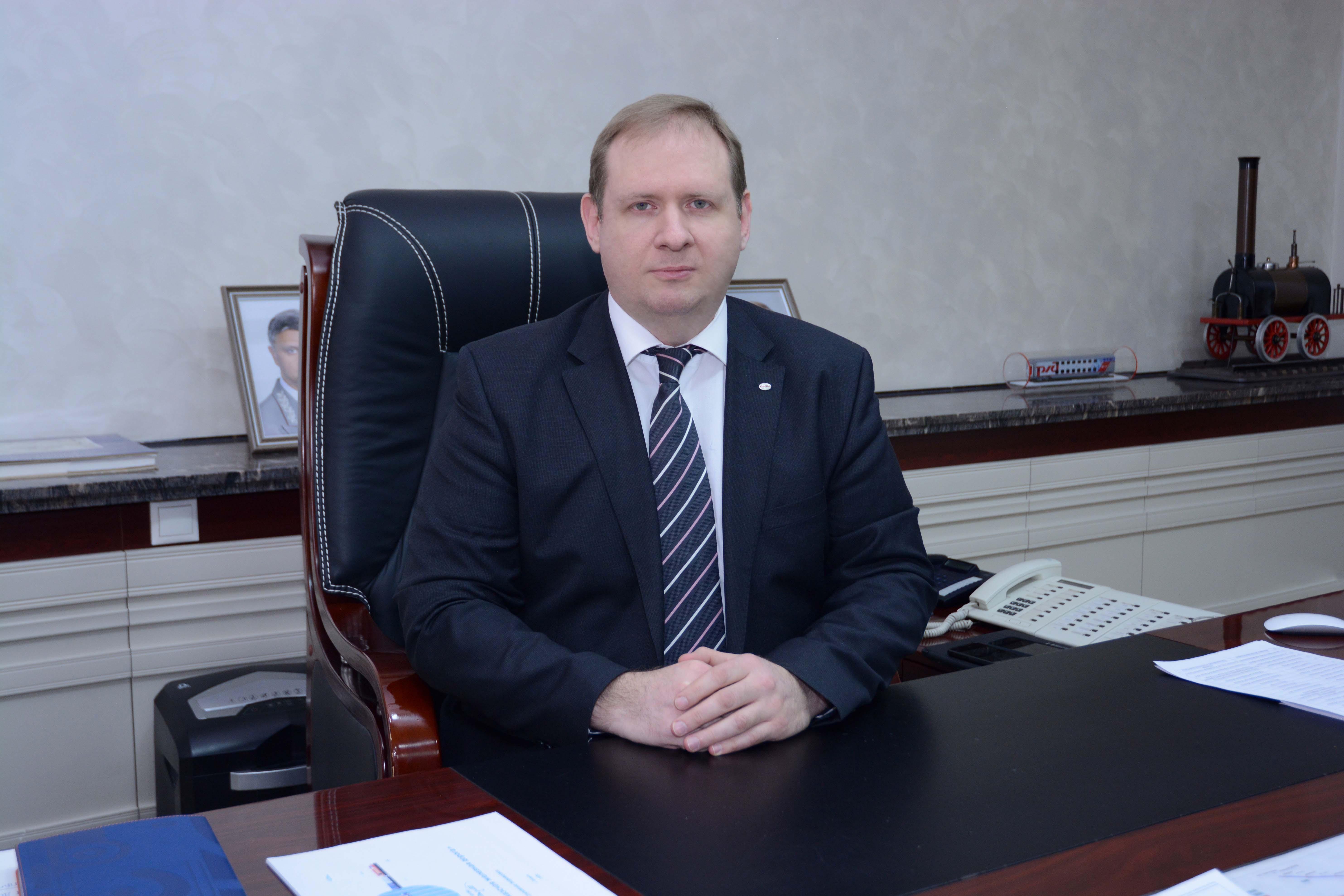 """На пост генерального директора """"Южно-Кавказская железная дорога"""" назначен Алексей Мельников"""