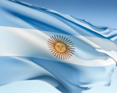 Аргентина договорилась заплатить Repsol за национализацию «дочки»