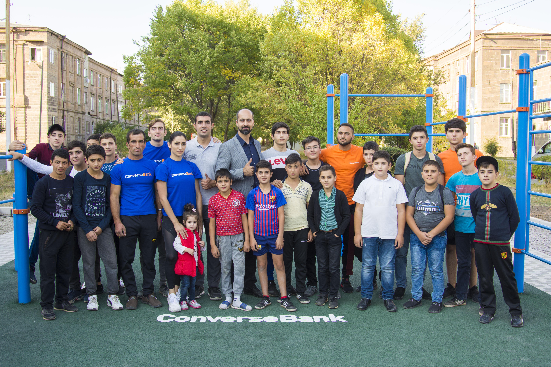 Конверс Банк преподнес «спортивный» сюрприз жителям Гюмри