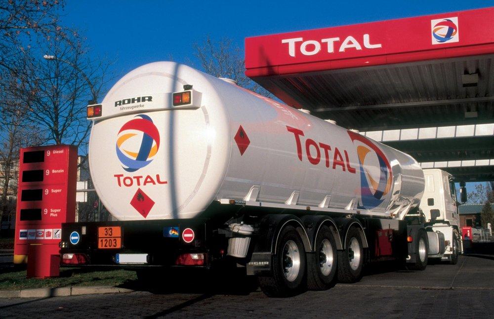 Total и Иран подпишут газовое соглашение на $4.8 млрд