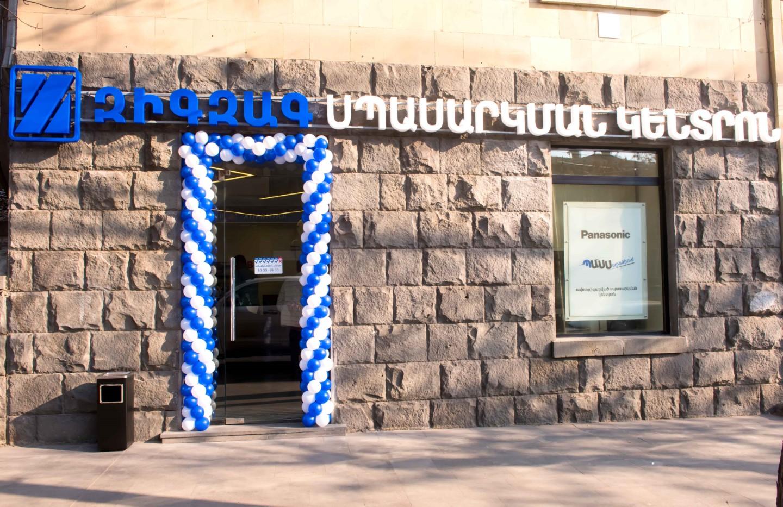 Вручение статуса Panasonic PASS-Premium сервисному центру «Зигзаг»