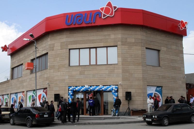 СТАР открыл второй супермаркет в Котайкском регионе