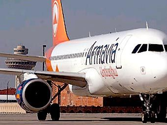 Armavia продается вместе с SuperJet