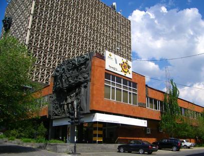 АрменТел» открывает второй офис продаж и обслуживания в Давидашене