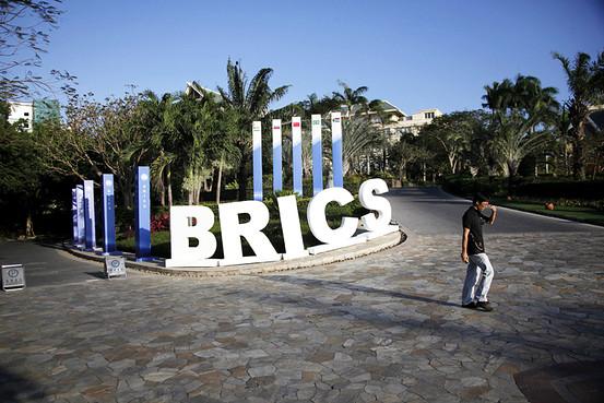 Страны БРИКС обсуждают возможность создания Банка развития