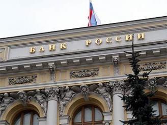 Золотовалютные резервы РФ в июне выросли на 2.4% и составили $478.25 млрд
