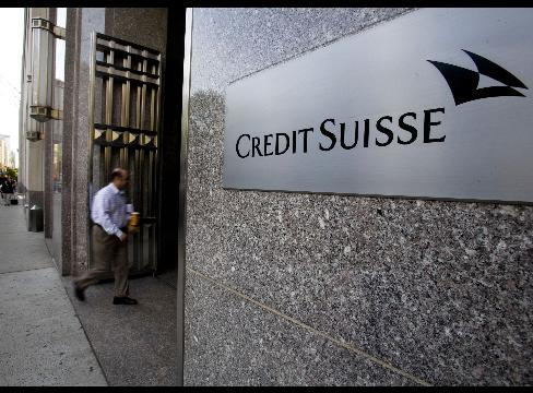 Credit Suisse сократит 300 рабочих мест