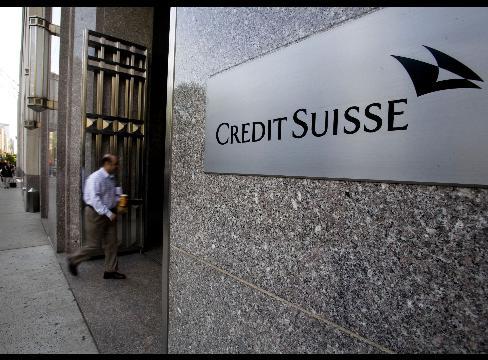 Credit Suisse разместил облигации на 5 млрд. долл.