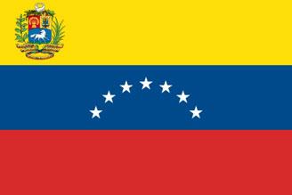 В Венесуэле появится вице-министерство народного счастья