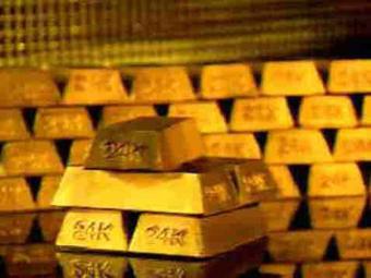 Золотовалютные резервы РФ составили 486,13 млрд. долл.