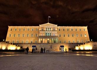 Новое приватизационное агентство для реализации активов Греции