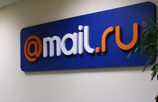 Чистая прибыль Mail.Ru Group выросла более чем на 36%