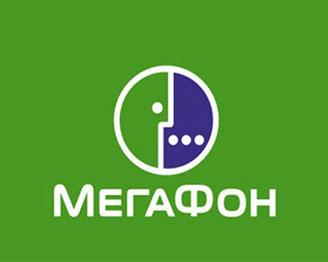 Прибыль «Мегафона» рухнула на 44%