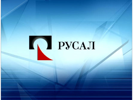 """""""РусАл"""" просит кредиторов о снисхождении"""
