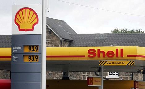 Shell  объявил о продаже своих активов  в сегменте нефтепереработки