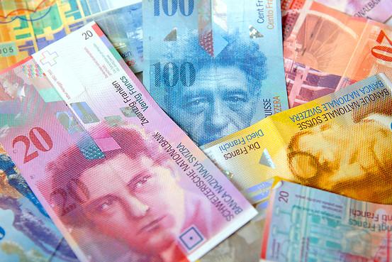 Против Credit Suisse открыто еще одно дело