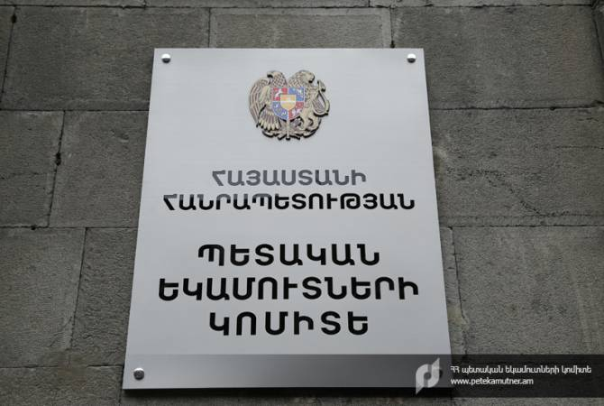 ՊԵԿ-ը պարզաբանում է ՀՀ-ից մաքսանենգ ճանապարհով ծխախոտի արտահանման մասին լուրերը