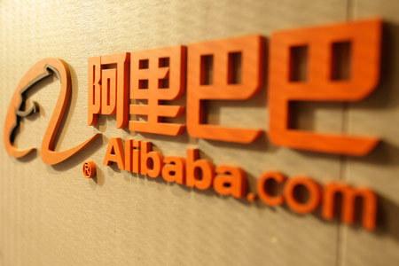 Չինական Alibaba ընկերությունն իր IPO-ն կիրականացնի ԱՄՆ-ում