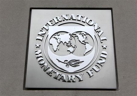 ԱՄՀ-ն մեր երկրի համար կանխատեսում է տնտեսական անկում