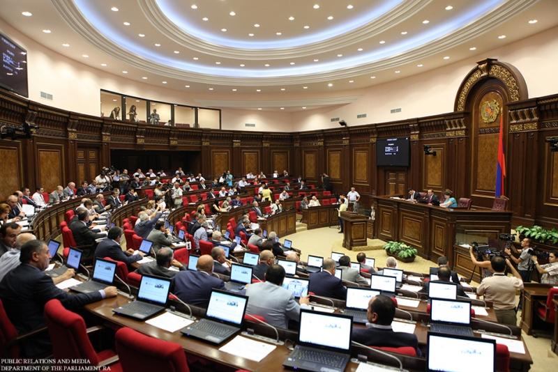 ԱԺ արտահերթ նիստում կներկայացվեն հարկային օրենսդրության մի շարք փոփոխություններ