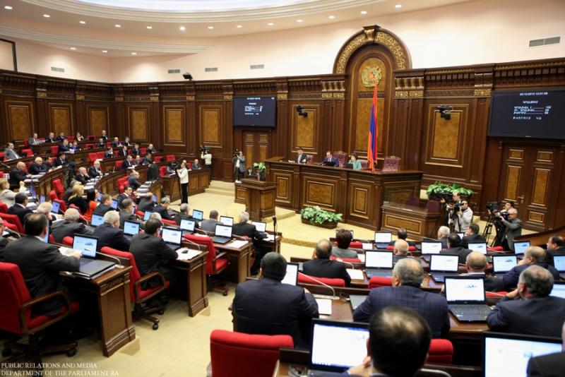 ԱԺ-ում մեկնարկել է «Հայաստանի Հանրապետության 2018 թվականի պետական բյուջեի մասին» նախագծի վերջնական քննարկումը
