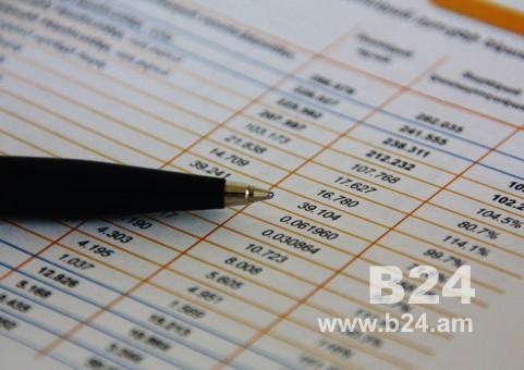 Հունվար-ապրիլին սպառողական գների միջին ամսական հավելաճը կազմել է 0.5%