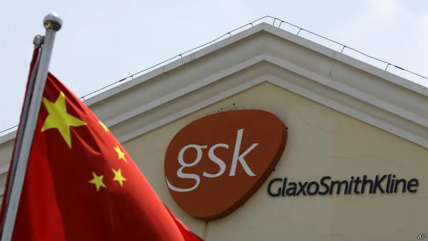 GlaxoSmithKline դեղագործական ընկերությունը Չինաստանում տուգանվեց 490 մլն դոլարով