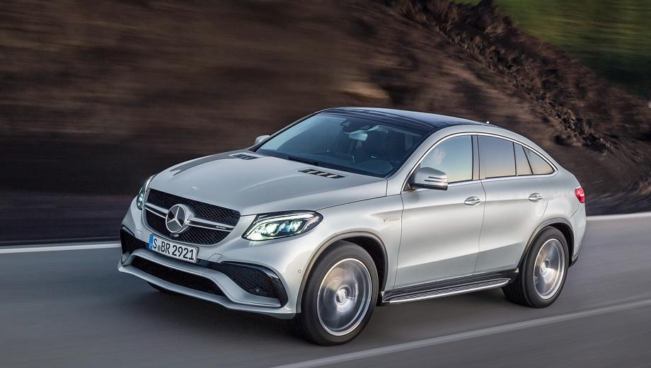 Ցուցադրվել է նոր Mercedes-AMG GLE 63 S Coupe-ը