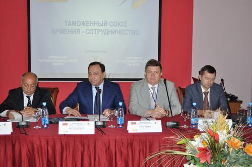 Կայացել է «Մաքսային Միություն՝ Հայաստան - համագործակցություն» տնտեսական ֆորումը