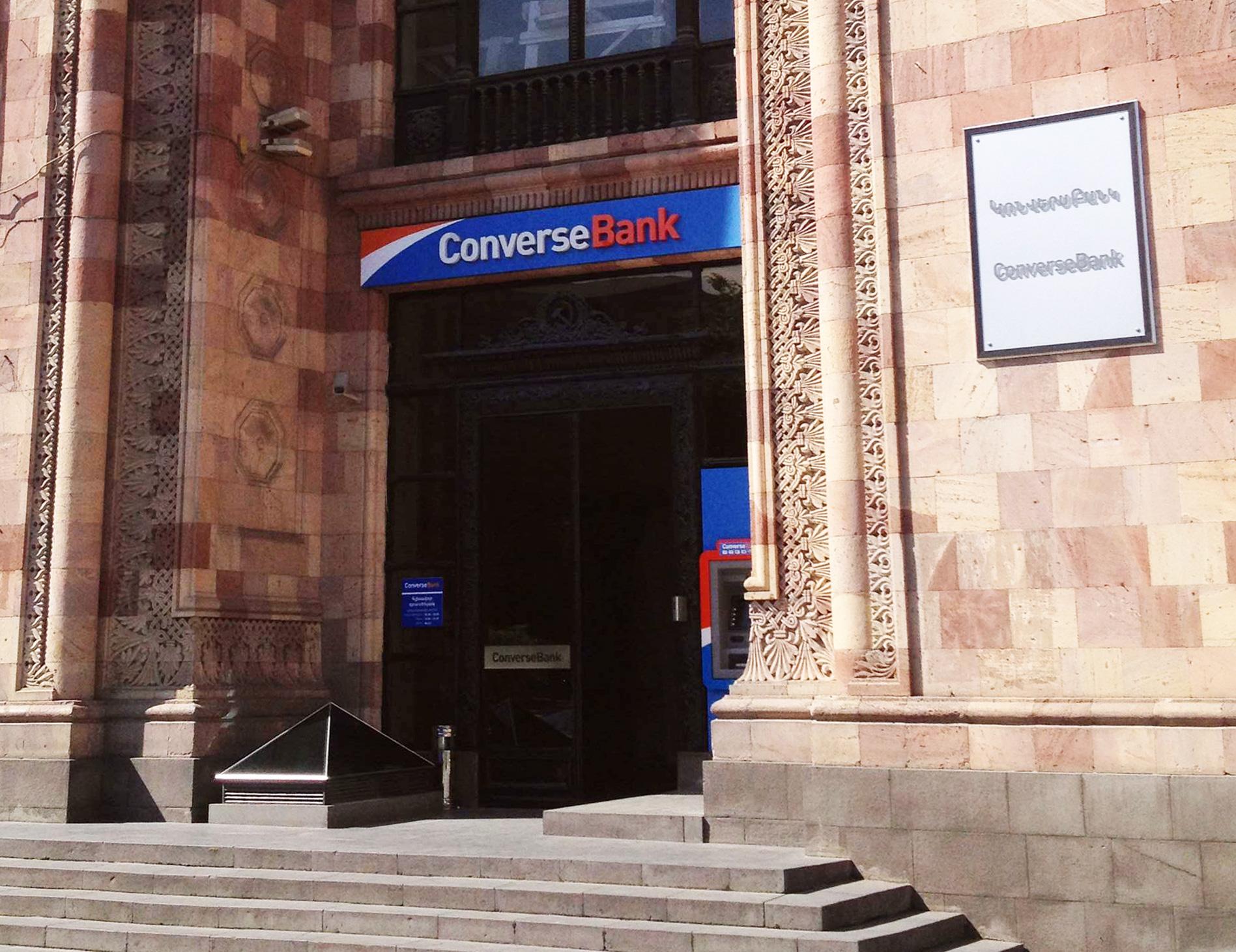 Բանկերի և ֆինանսական կազմակերպությունների մրցույթում հաղթել է Կոնվերս Բանկը