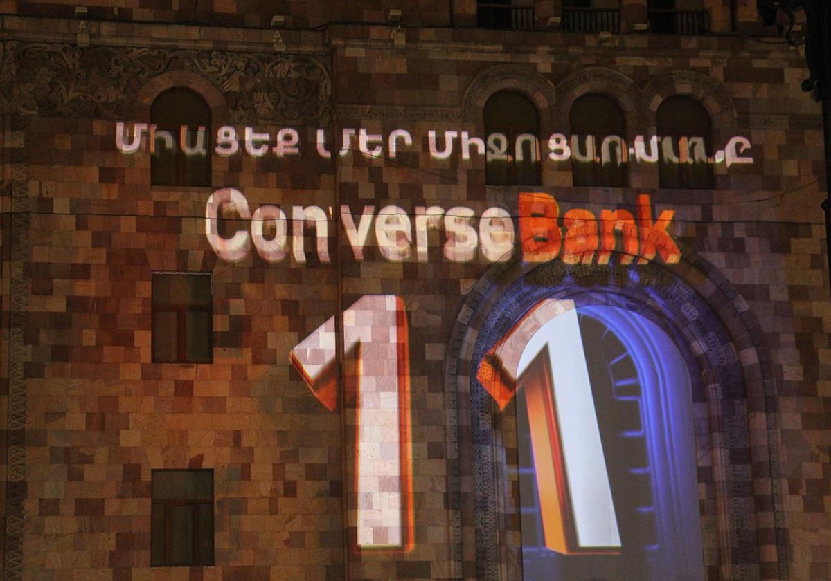 Կոնվերս բանկ. գործարկվել է Հայաստանում առաջին մոբայլ բանկը