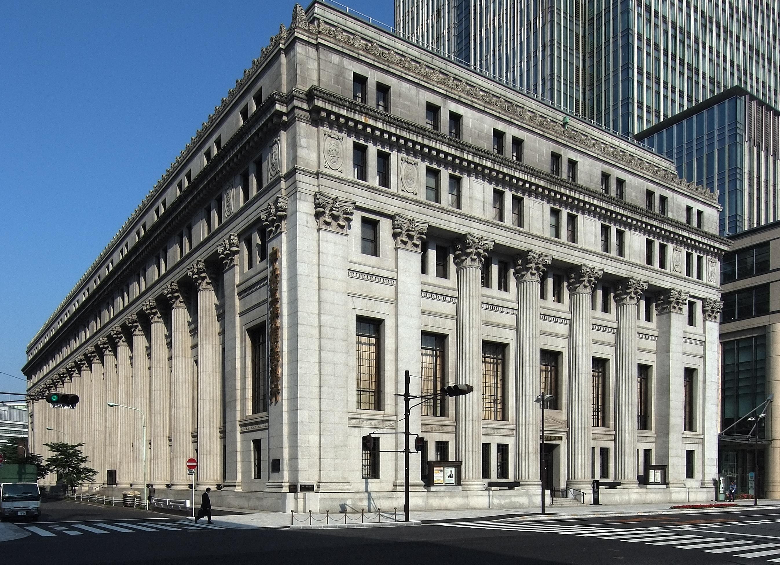 Citigroup-ը Sumitomo Mitsui-ին կվաճառի Ճապոնիայի իր բանկային մանրածախ բիզնեսը