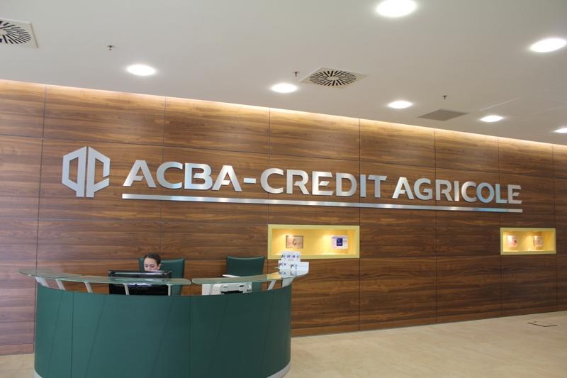 ԱԿԲԱ-ԿՐԵԴԻՏ ԱԳՐԻԿՈԼ ԲԱՆԿ. գյուղատնտեսության միկրովարկավորման նպատակով CitiBanki-ից և OPIC-ից ներգրավվել է 10 մլն $