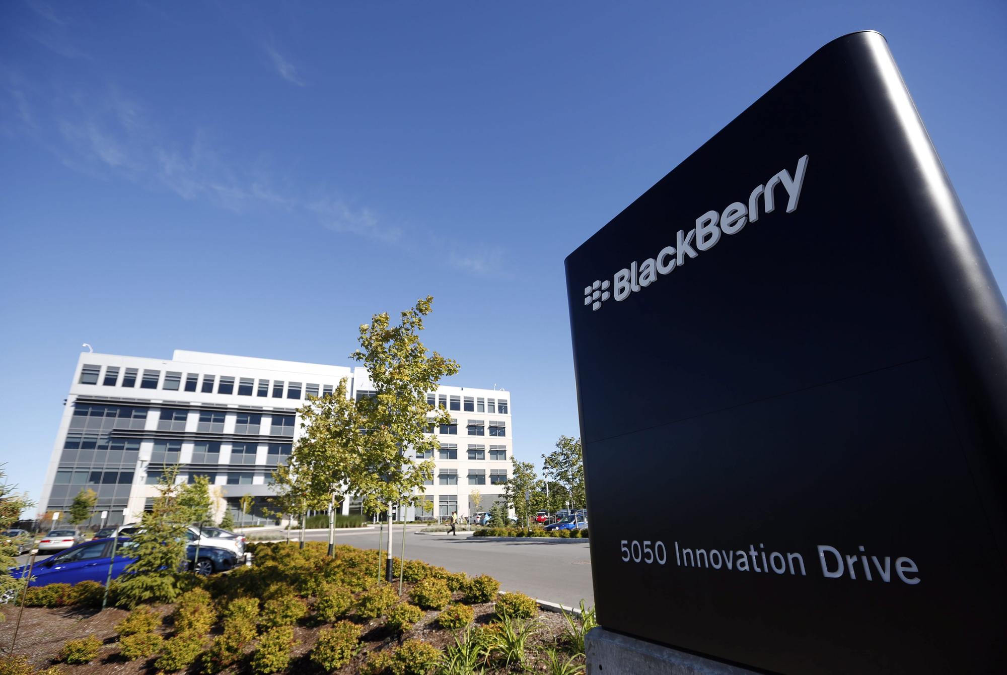 BlackBerry-ի զուտ վնասի չափը 19 անգամ նվազել է