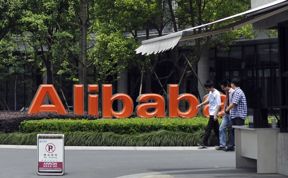 Alibaba-ն ավելի քան 160 մլն դոլար է ծախսել կեղծ ապրանքների դեմ պայքարում