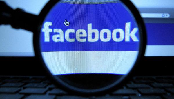 Facebook-ի կապիտալիզացիան անցել է 200 մլրդ դոլարը