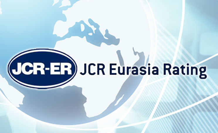 Ճապոնական վարկանիշային գործակալությունը նվազեցրել է Ռուսաստանի վարկանիշները