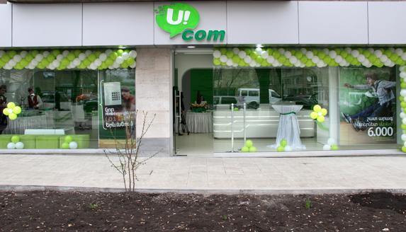 Ucom-ը 10-րդ հոբելյանական ԴիջիԹեք Էքսպոյի գլխավոր հովանավորն է