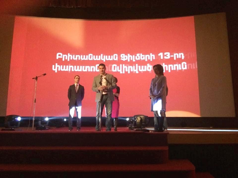 Բրիտանական ֆիլմերի փառատոնը մեկնարկեց Երևանում