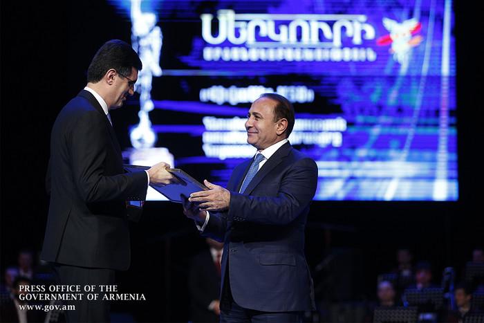 Վիվասել-ՄՏՍ-ն ու Յունիբանկն արժանացել են առևտրաարդյունաբերական պալատի «Մերկուրի» մրցանակներին