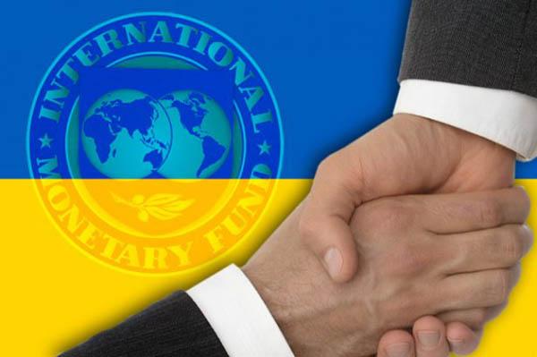 Արժույթի միջազգային հիմնադրամը (ԱՄՀ) կարող է հրաժարվել Ուկրաինային վարկ տրամադրելուց