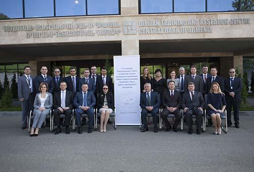 Կայացել է ԵԱՏՄ անդամ-պետությունների կենտրոնական բանկերի արժութային քաղաքականության գծով խորհրդատվական մարմնի նիստը
