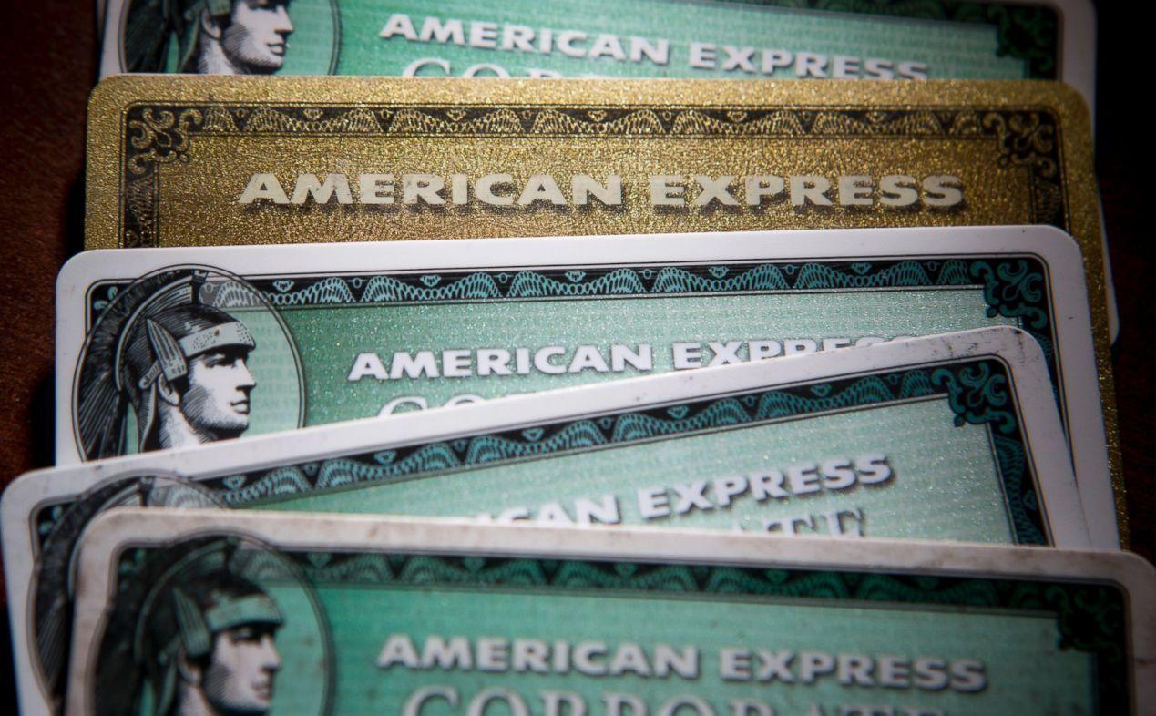 American Express-ը մտադիր է ամրապնդել իր դիրքերը Ռուսաստանում