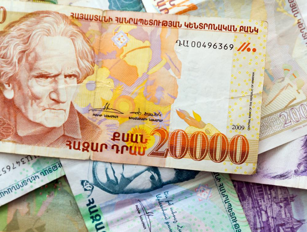 2017թ. հունվար-հուլիսին Հայաստանում միջին ամսական անվանական աշխատավարձն աճել է 2.7%-ով